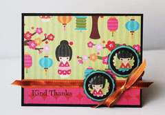 Kind Thanks * Epiphany Crafts*
