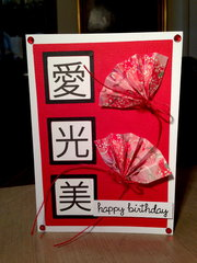 Happy Birthday [Asian Inspired Card]
