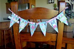 Summer Woven Banner *Samantha Walker*