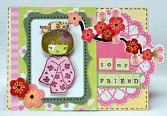 To My Friend card *My Little Shoebox*