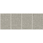 BasicGrey - Mini Monograms Chipboard  - Recess - Middleset , CLEARANCE
