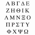 The Crafter's Workshop - 6 x 6 Doodling Templates - Mini Greek Letters