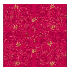 Creative Imaginations Paper - Asian Collection - Red Asian - Gold Foil