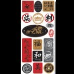 Creative Imaginations - Asian Collection - 5x12 Sticker Sheet