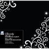 Colorbok - Cloud 9 Design - Nightshade Collection - Fabric - 12 x 12 - Postbound Albums