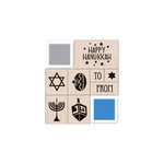 Hero Arts - Woodblock - Christmas - Wood Mounted Stamps - Happy Hanukkah