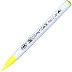 Kuretake - ZIG - Clean Color - Real Brush Marker - Fluorescent Yellow