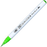 Kuretake - ZIG - Clean Color - Real Brush Marker - Fluorescent Green