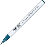 Kuretake - ZIG - Clean Color - Real Brush Marker - Persian Green