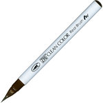 Kuretake - ZIG - Clean Color - Real Brush Marker - Mid Brown