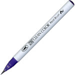 Kuretake - ZIG - Clean Color - Real Brush Marker - Violet