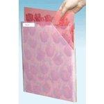 Cropper Hopper Paper Pouch