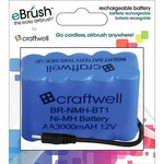 Craftwell - eBrush - Rechargeable Battery for eBrush Tool