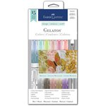 Faber-Castell - Mix and Match Collection - Color Gelatos - Metallics - 15 Piece Set