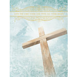 Paper House Productions - Lined Journal - Love the Lord