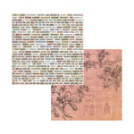 7 Gypsies - Gypsy Moments Collection - 12 x 12 Double Sided Paper - Express Yourself