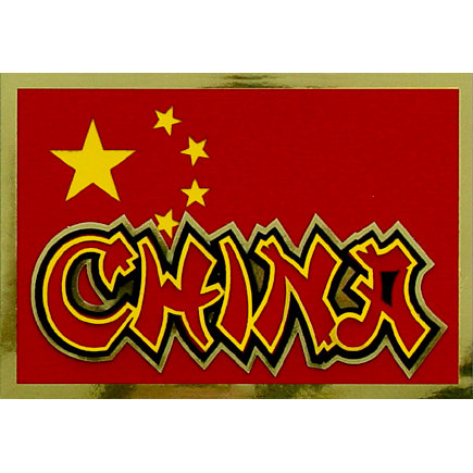 Paper Wizard - Die Cuts - China Flag