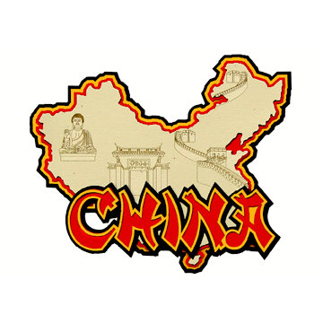 Paper Wizard - Die Cuts - China Triple Layer Map