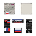 Scrapbook Customs - Scratchy Kit - Russia