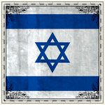 Scrapbook Customs - 12 x 12 Paper - Israel Sightseeing Flag