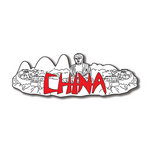 Scrapbook Customs - World Collection - China - Laser Cut - Word and Background