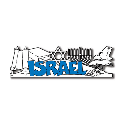Scrapbook Customs - World Collection - Israel - Laser Cut - Word and Background