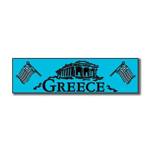 Scrapbook Customs - World Collection - Greece - Laser Cut - Travel Topper