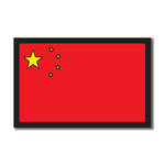 Scrapbook Customs - World Collection - China - Laser Cut - Flag