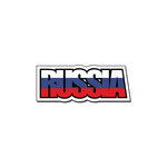 Scrapbook Customs - Travel Photo Journaling - Flag Word - Laser Cut - Russia