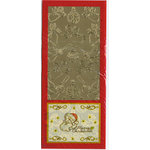 Sticker King - Cardstock Stickers - Angels and Christmas Elements in Gold