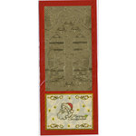 Sticker King - Cardstock Stickers - Christmas Peace Birds in Gold