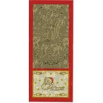 Sticker King - Cardstock Stickers - Santa Presents Christmas in Gold