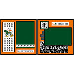 Uniformed Scrapbooks of America - 8 x 8 Page Kit - University of Miami