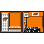 Uniformed Scrapbooks of America - 8 x 8 Page Kit - Oklahoma State